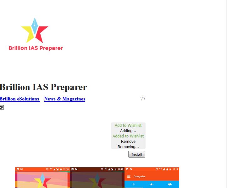 Brillion IAS Preparer